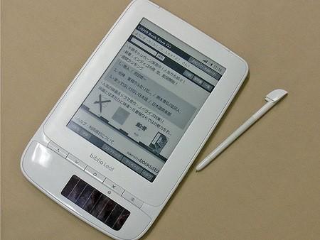 eBook reader a energia solare