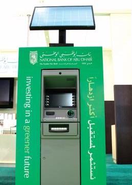 La National Bank di Abu Dhabi investe in un futuro più verde