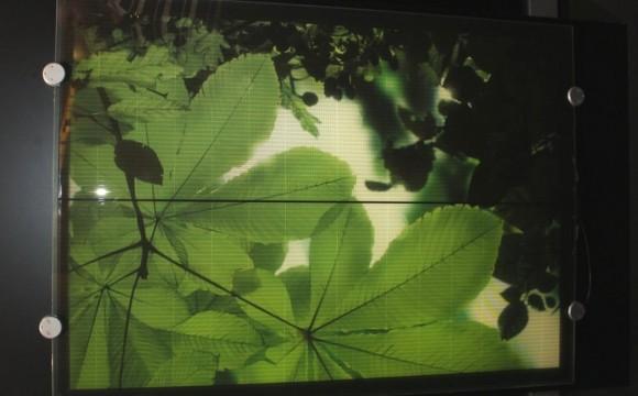 I pannelli fotovoltaici diventano trasparenti con Sharp