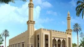 Dubai continua ad essere centro di innovazione: arriva la Moschea eco-sostenibile